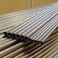 Труба алюминиевая холоднодеформируемая